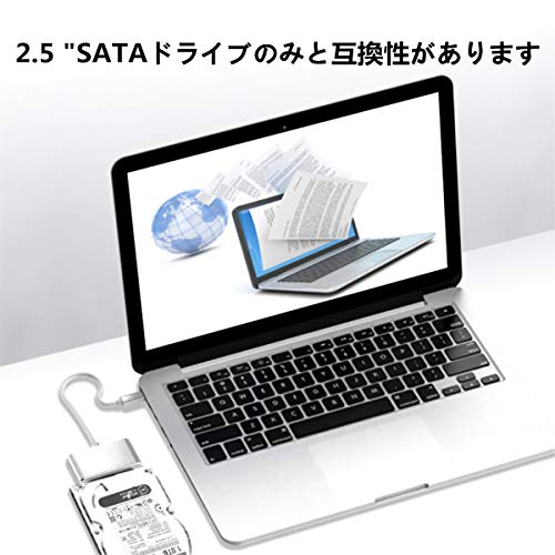 ELIATER『SATAUSB変換ケーブル(ET0033)』