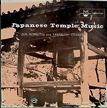 Japanese Temple Music