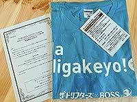 当選品 ドリフ Tシャツ BOSS コラボ サントリー キャンペーン ブルー Lサイズ