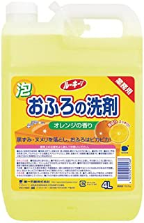 ルーキーV おふろ洗剤 4L (業務用)