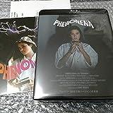 Blu-ray フェノミナ 配役交換バージョン 吹替版 クラウドファンディング限定 非売品