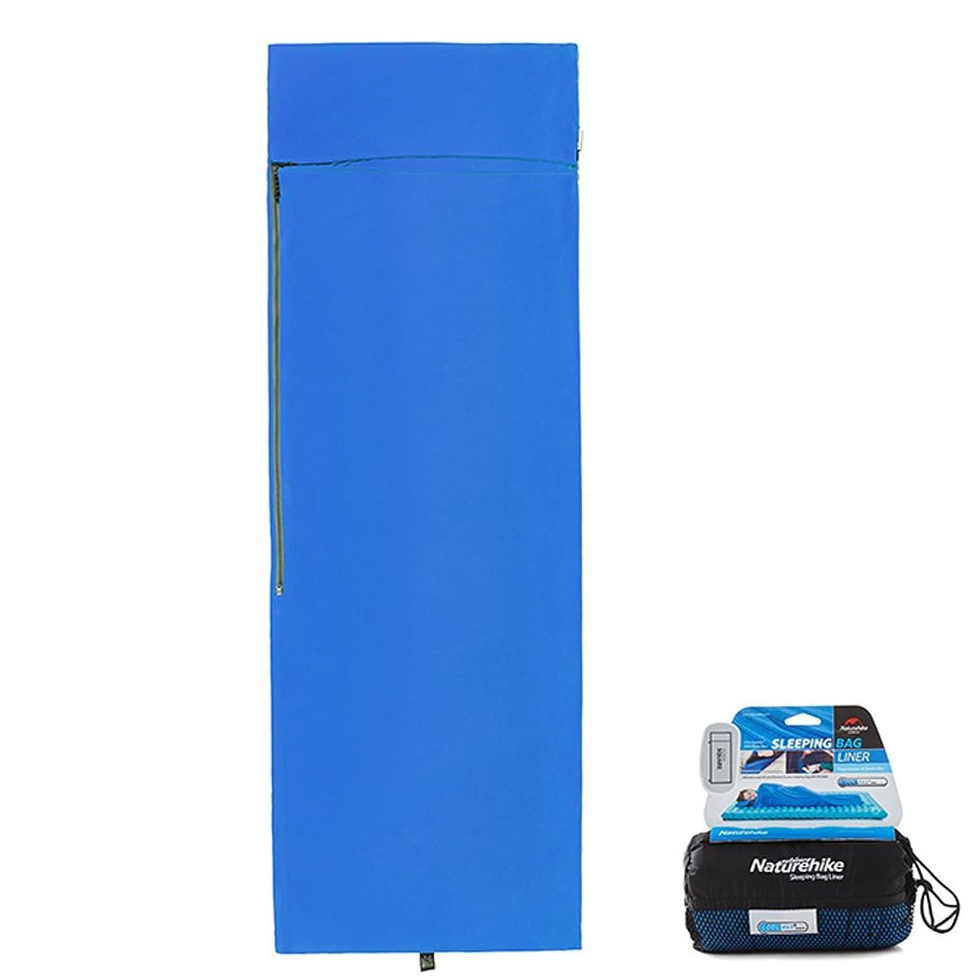 Tentock Coolmax Quick-Drying Breathable Single Sleeping Bag Liner Envelope/Mummy Sleeping Sack Portable Adult 3 Season Travel Sheet for Camping Hiking Backpacking Road-Trip