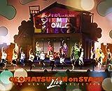 おそ松さん on STAGE ~SIX MEN'S LIVE S...[Blu-ray/ブルーレイ]