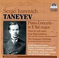 Piano Concerto & Solo Piano Music (2006-11-14)
