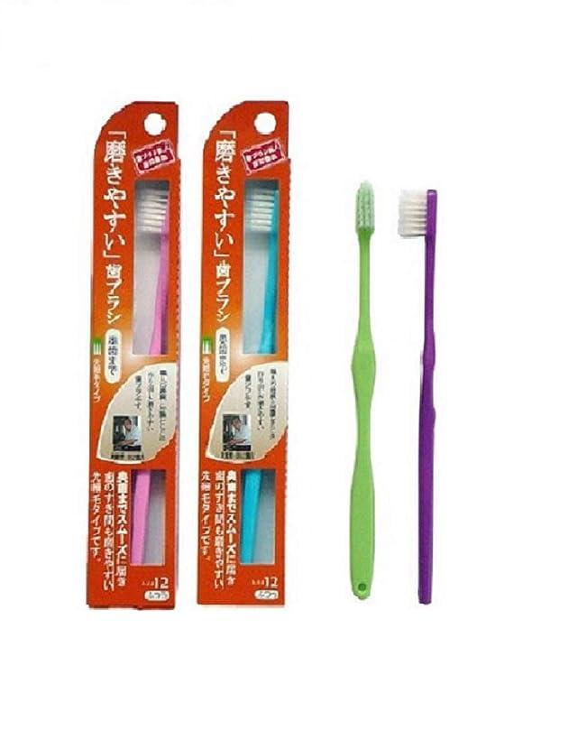石油怒りバス【まとめ買い 600本セット】ライフレンジ 磨きやすい歯ブラシ(奥歯まで)先細毛タイプ LT-12