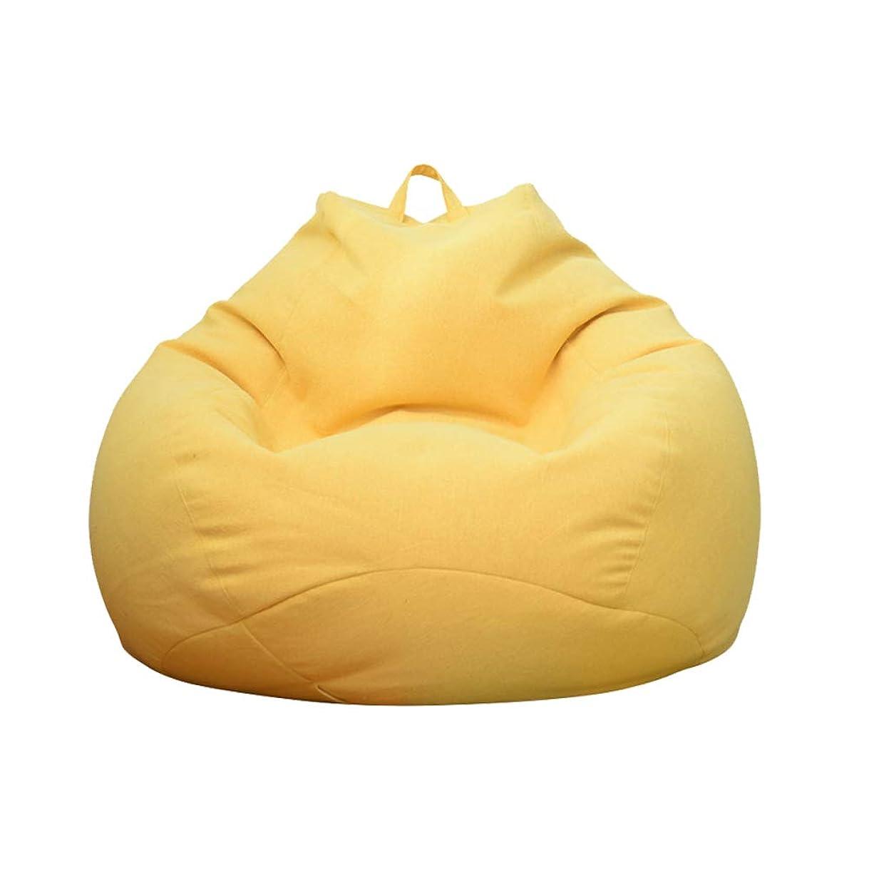 嘆願りんごダイエットビーズクッション 座布団 座椅子 座布団 腰痛 低反発 無地 取り外し可能 伸縮 軽量 80*90cm イエロー