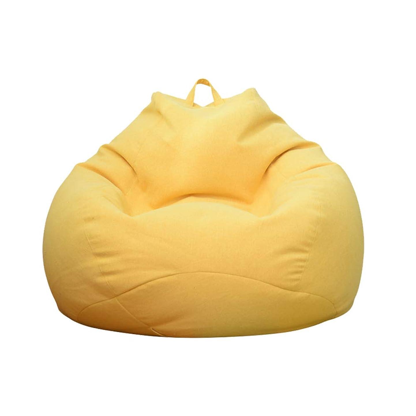 秋つぶやき守るビーズクッション 座布団 座椅子 座布団 腰痛 低反発 無地 取り外し可能 伸縮 軽量 80*90cm イエロー