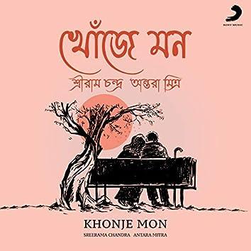 Khonje Mon