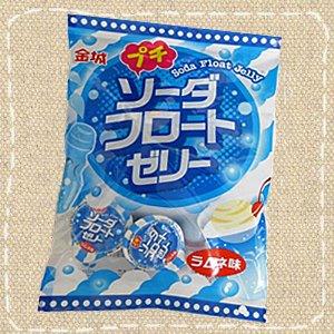 金城製菓 プチソーダフロートゼリー ラムネ味 16g×10個入り 20袋