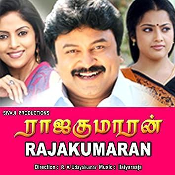Rajakumaran (Original Motion Picture Soundtrack)