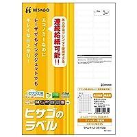 ヒサゴ エコノミーラベル 95面 角丸 A4 100シート入 ELM035 【まとめ買い3冊セット】