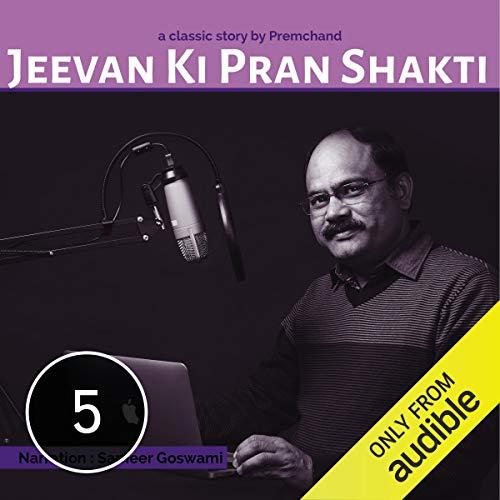 Jeevan Ki Pran Shakti cover art