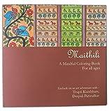 Maithili - Madhubani Art book