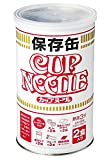 カップヌードル 保存缶 1缶(2食)