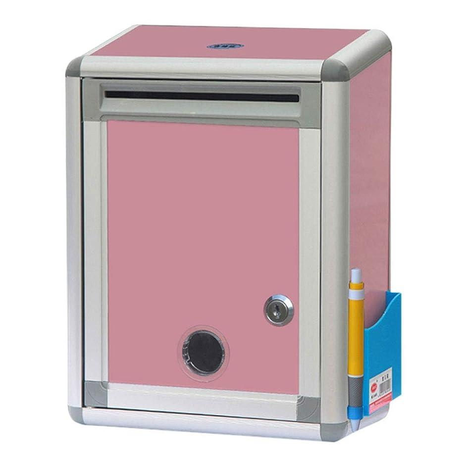 溶ける大陸インフラEメール提案箱苦情提案箱壁ドアメールボックス(色:ピンク)