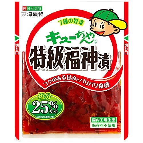 東海漬物 キューちゃん特級福神漬 100g ×5パック