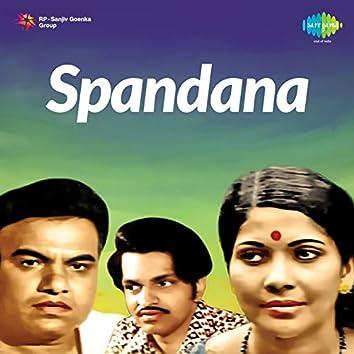 Spandana (Original Motion Picture Soundtrack)