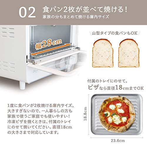 dretec(ドリテック) オーブントースター トレー付 2枚 おしゃれ トースター タイマー 温度調整 ホワイト