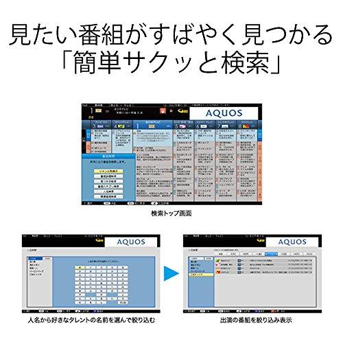『シャープ 40V型 液晶 テレビ AQUOS LC-40W35-W フルハイビジョン 外付HDD対応(裏番組録画) ホワイト 2016年モデル』のトップ画像