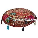 maniona Crafts–32'redondo marrón mosaico decorativo cojín para suelo...