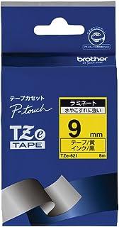 【brother純正】ピータッチ ラミネートテープ TZe-621 幅9mm (黒文字/黄)