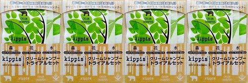 ◆【kippis】トライアルセット◆キッピス クリームシャンプー10g 3種入X4セット◆