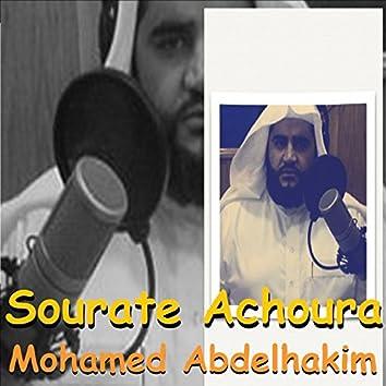 Sourate Achoura (Quran)