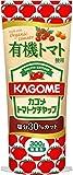 カゴメ 有機トマト使用ケチャップ 3