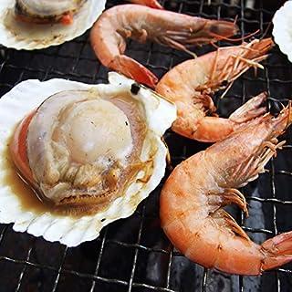 海鮮BBQエビホタテセット[天使の海老×10尾 & ホタテ片貝10個 セット][冷凍]バーベキュー