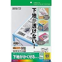 コクヨ カラーレーザー インクジェット ラベル 透けない KPC-SK165-20 Japan