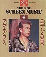 エデンの東・アマデウス (学研CDブックス―スクリーン・ミュージック)