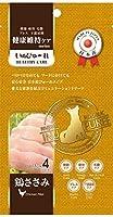日本産 犬用おやつ いぬぴゅーれ 健康維持ケア PureValue5 鶏ささみ 100本入 (4本×25袋)