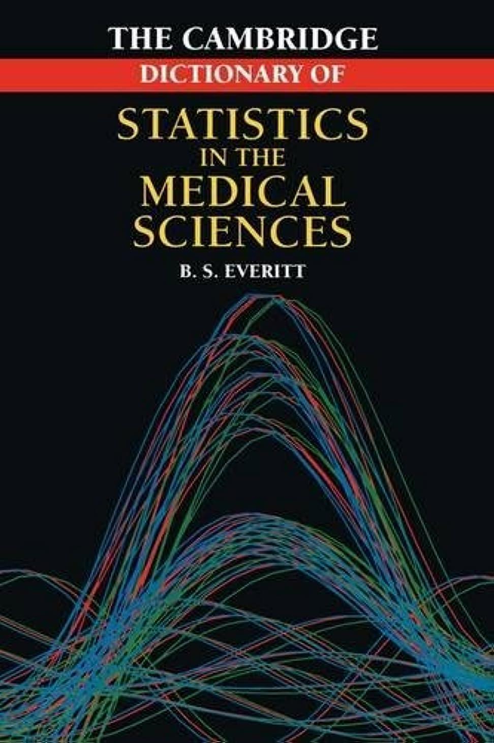 スチュアート島該当するパン屋Cambridge Dictionary of Statistics in the Medical Sciences