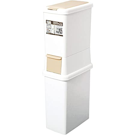 サンコープラスチック ゴミ箱 2段分別スリム 47L ライトベージュ