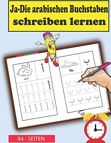 Ja-Die arabischen Buchstaben schreiben lernen: Arabisch lernen und Zahlreiche lernaktivitäten zur Förderung der Augen-Hand-Koordination bei Kindern