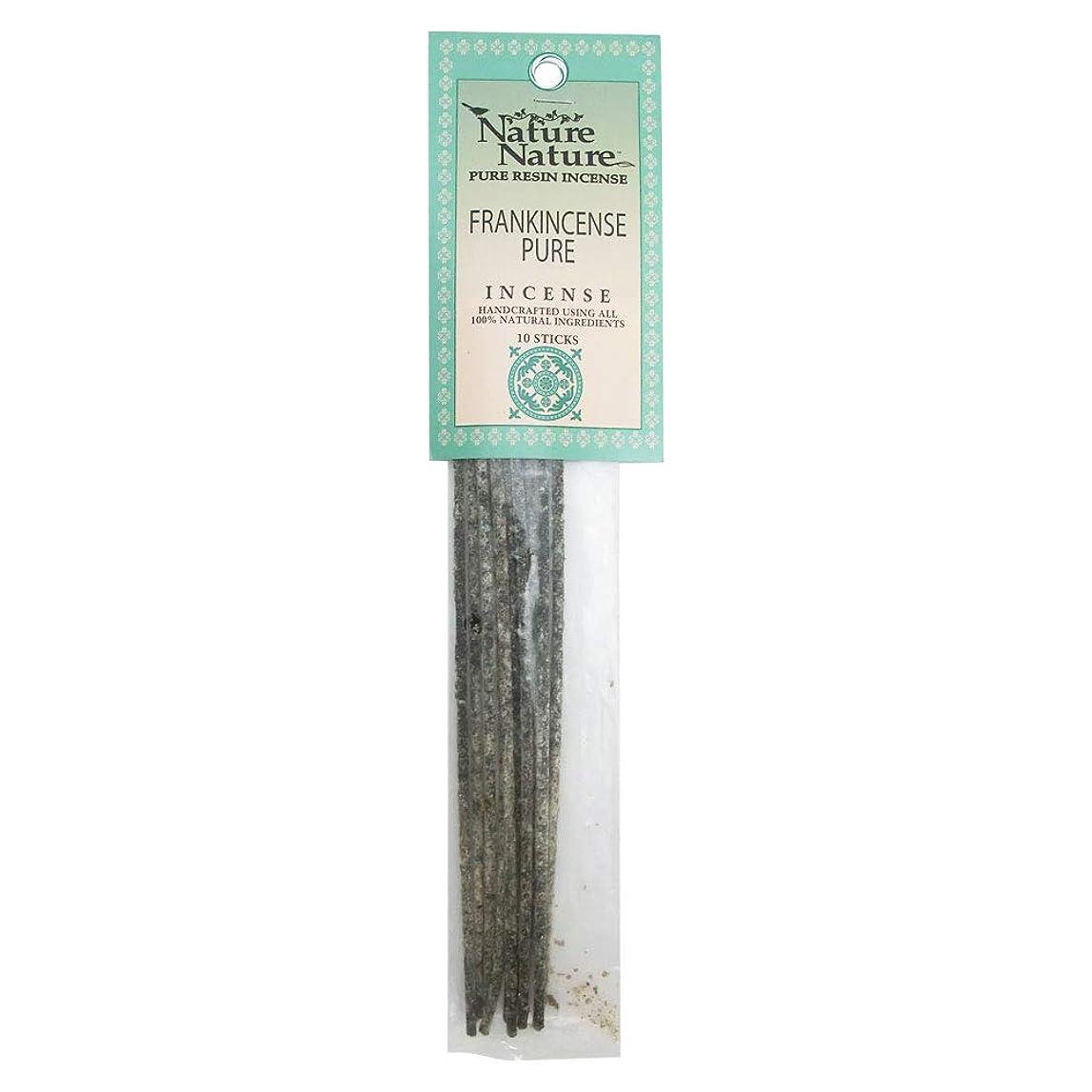 合図許可休憩するNature Nature Pure Resin Frankincense Pure インセンス