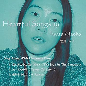 Heartful Songs 19