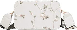 Lailailaily Women's Fashion Lace Retro Shoulder Bag Floral Zipper Embroidery Beach Bag