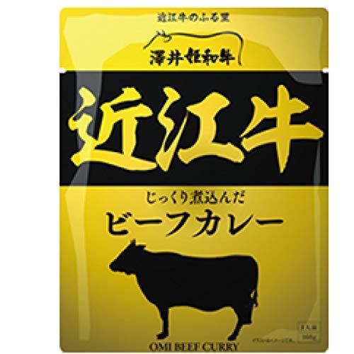響 カレーセレクト ブランド牛 ビーフカレー 160g×4袋 (近江牛ビーフカレー4袋)