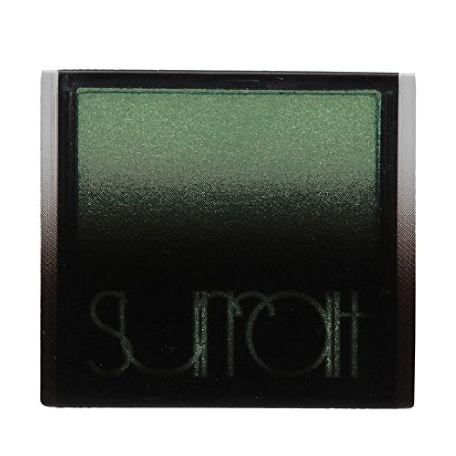 教育者予定セイはさておきののアイシャドウ x2 - Surratt Artistique Eyeshadow (Pack of 2) [並行輸入品]