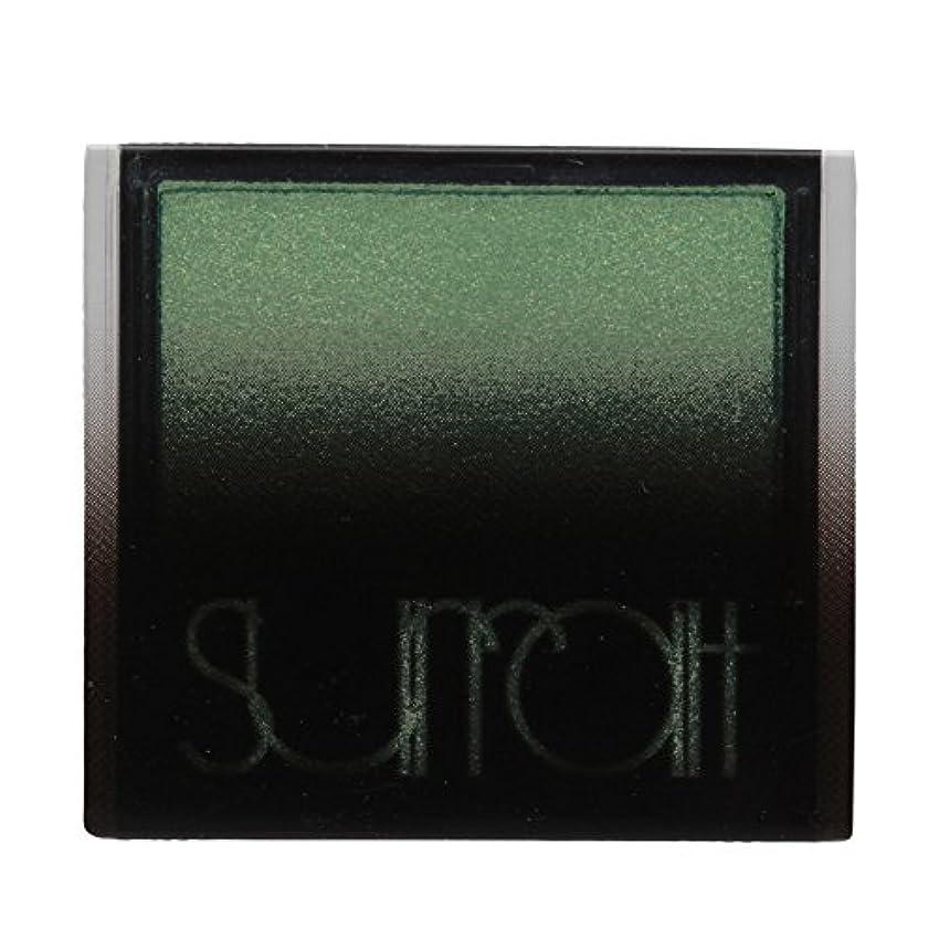 サルベージ会議スピーチののアイシャドウ x2 - Surratt Artistique Eyeshadow (Pack of 2) [並行輸入品]
