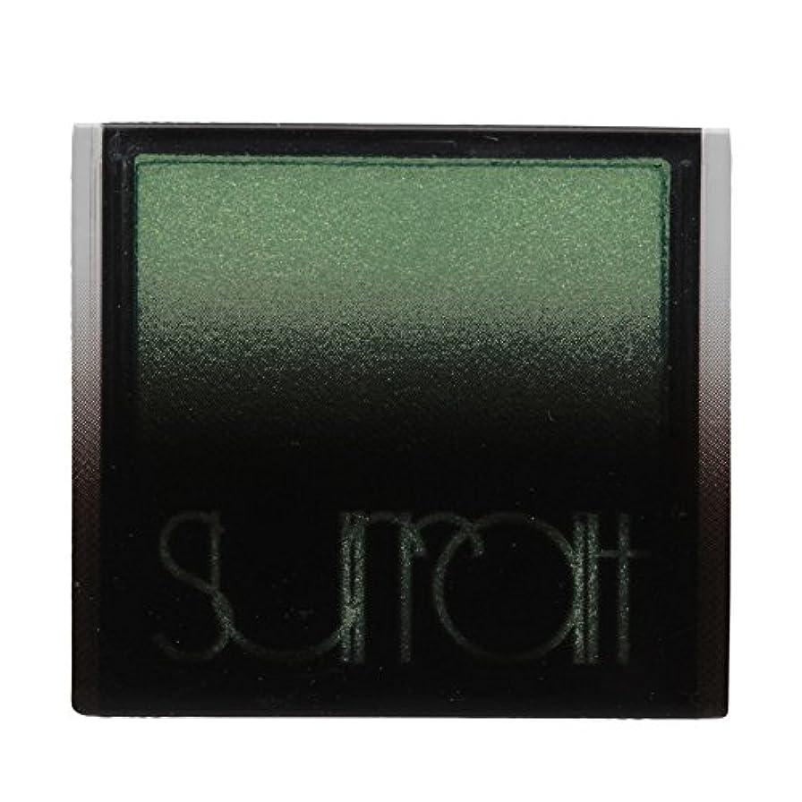 減る遵守するエコーののアイシャドウ x4 - Surratt Artistique Eyeshadow (Pack of 4) [並行輸入品]