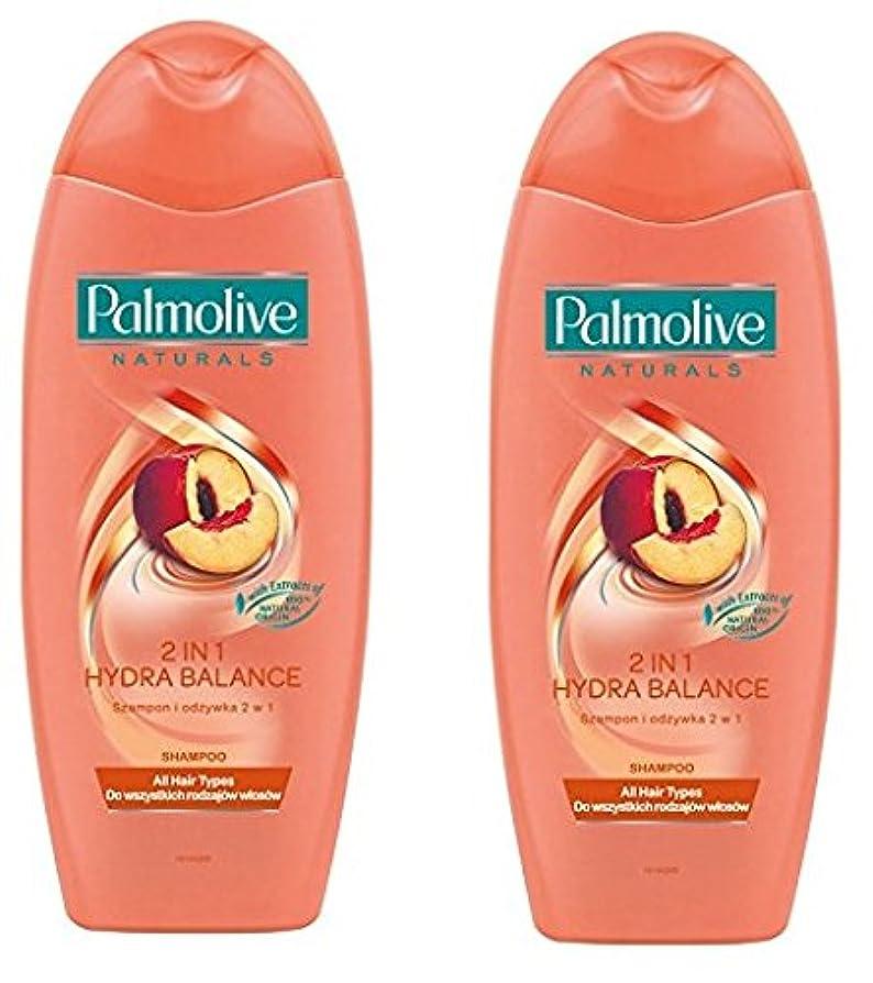 ライラックサッカーフラグラントPalmolive Naturals Shampoo & Conditioner パルモティブシャンプーWコンディショナー ハイドロバランス 350ml 2個 [並行輸入品]