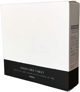 POLA White Shot Inner Lock IXS Tablet 180 for 3 Months