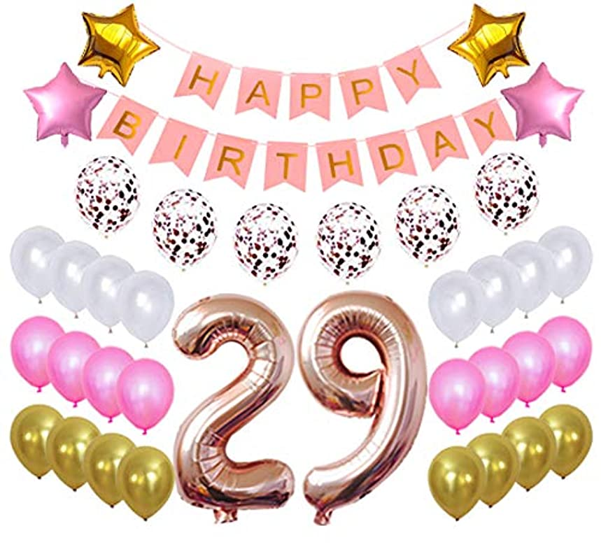 Pink 29th Birthday Decorations Party Supplies Gifts for Women (Her), Number 29 Foil Balloons,Birthday Banner,Confetti & Latex Balloons Rose Gold