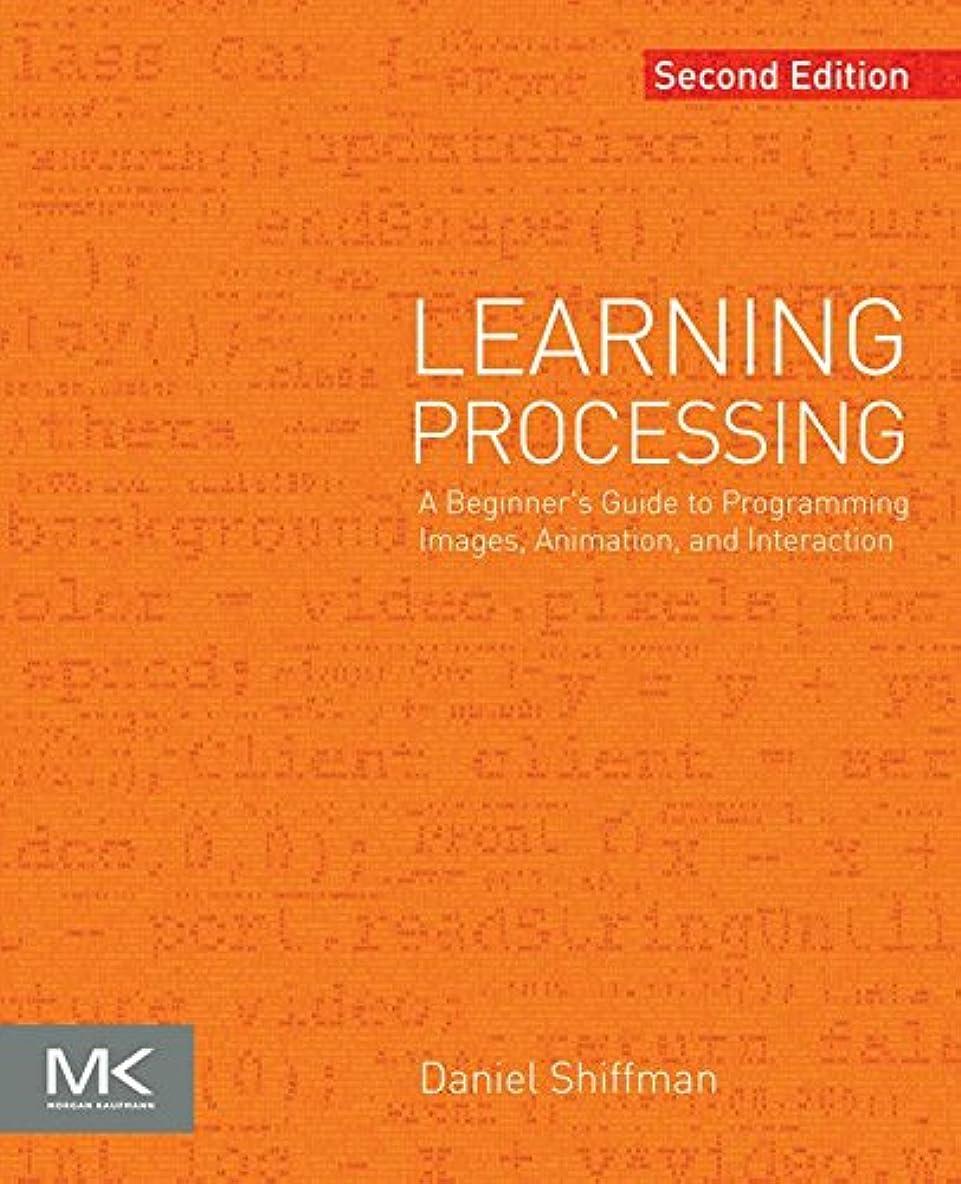 蚊ワーカー助けになるLearning Processing: A Beginner's Guide to Programming Images, Animation, and Interaction (The Morgan Kaufmann Series in Computer Graphics) (English Edition)