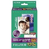(まとめ買い)富士フィルム FUJI 光沢仕上げハガキ C2120N 120枚 【×4セット】