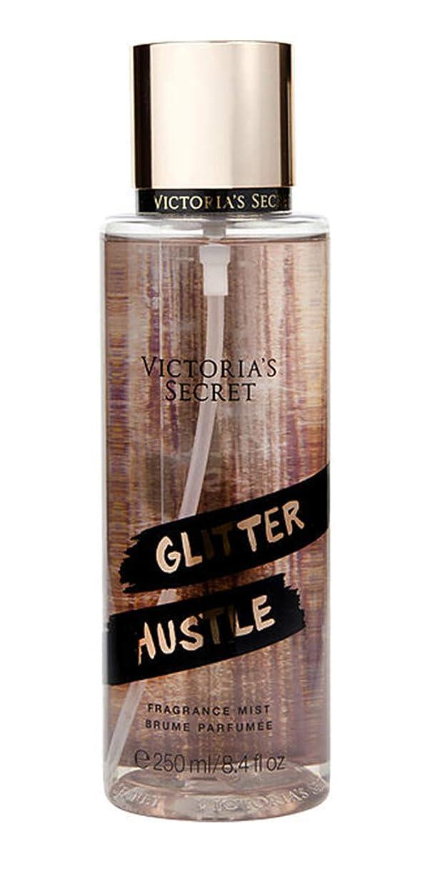 少なくともナットケニアビクトリアシークレット VICTORIA'S SECRET フレグランス ミスト グリッターハッスル ボディミスト 香水 パフューム ボディケア 250ml