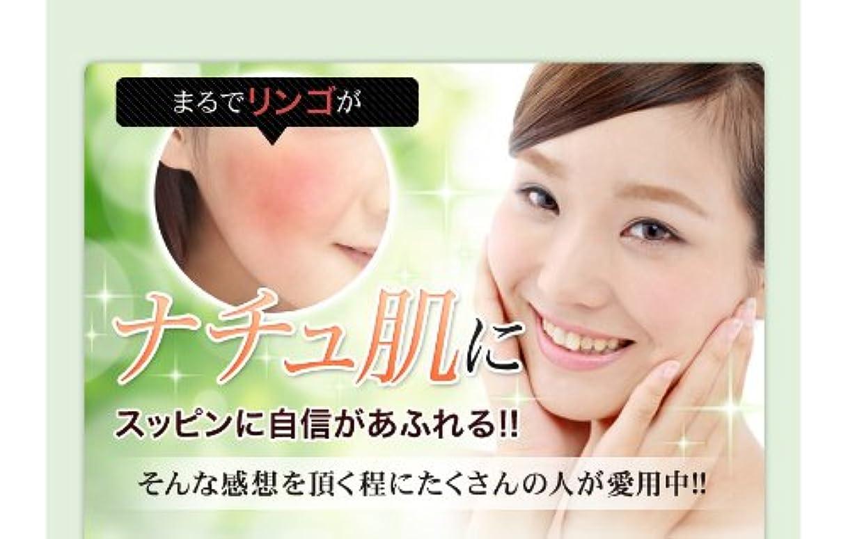 Princess MIRO 赤ら顔用クリーム
