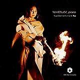 Quatre Éléments - Volume 2 : le feu